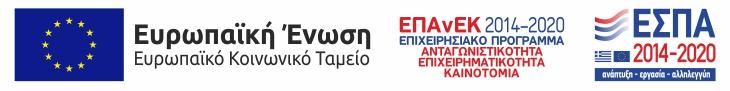 εσπα - κατασκευή ιστοσελίδων - istoselida.site