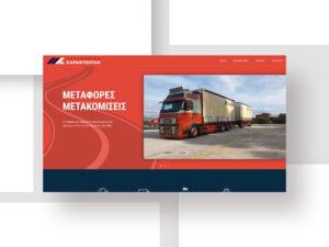 κατασκευή ιστοσελίδας - istoselida.site