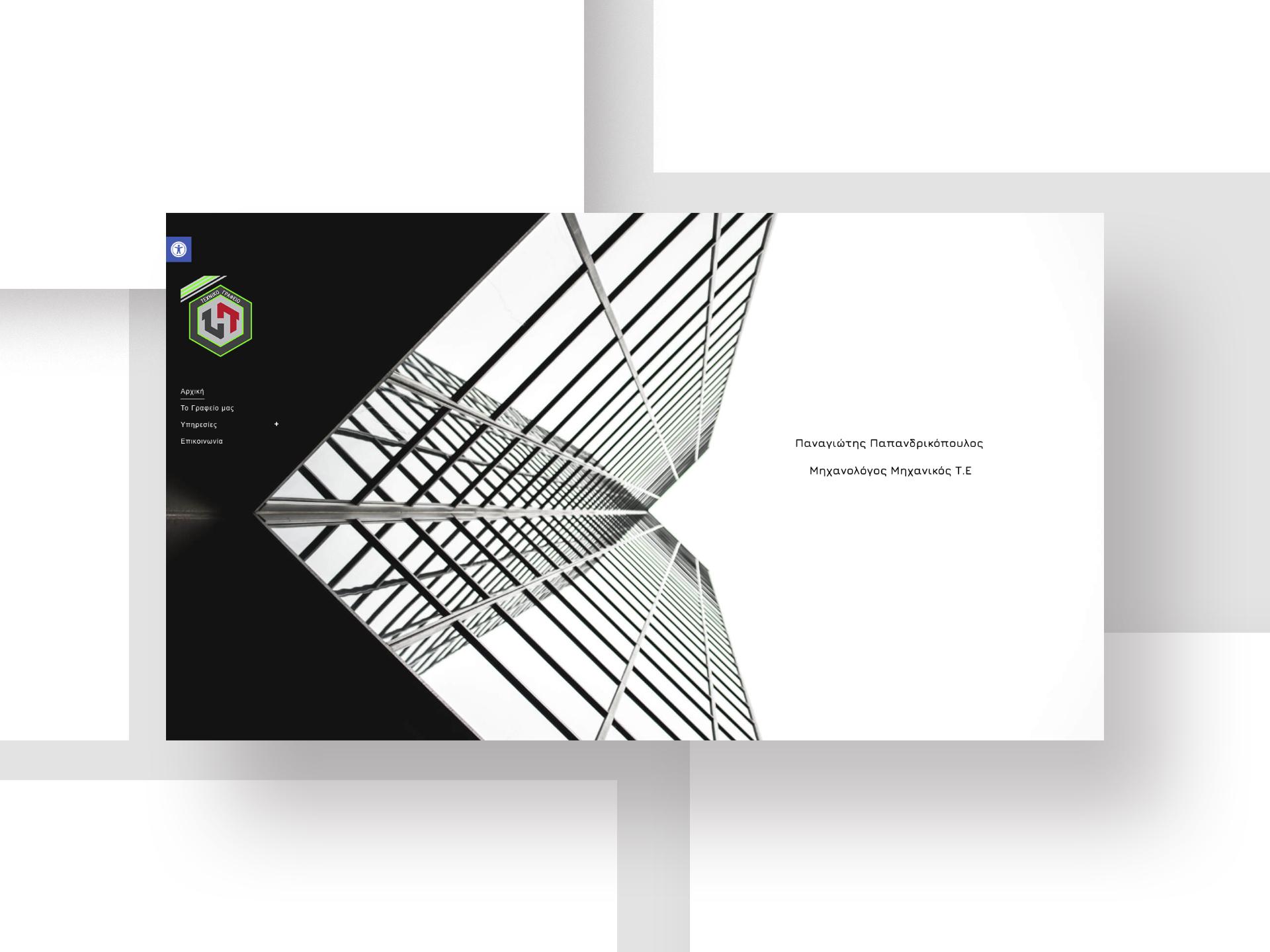 Κατασκευή ιστοσελίδων για αμέα - istoselida.site